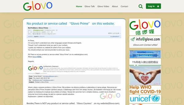 Glovo Layout(right)